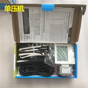 商用热泵通用板空气能热水器控制板改装板单双系统3P5P