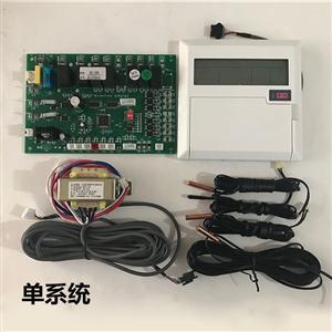 商用空气能热泵热水器控制器