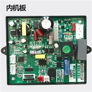 直流交流变频空调挂机通用改装板空调维修1P1.5P