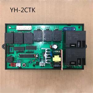 中央空调3P5P风管机天花机柜机通用板改装板万能板
