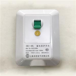 卓控热水器2P3P柜机空调空气开关漏电保护开关