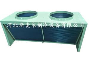 160平方V型冷凝器