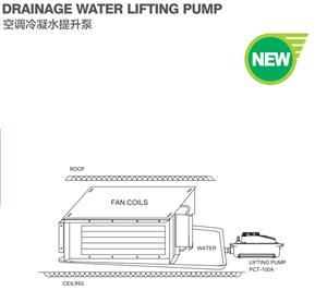 维朋水机风管机专用空调冷凝水提升泵PCT-100A