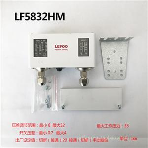 正品力夫壓力開關控制器高低壓壓力控制器 冷庫制冷機