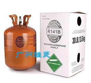 清洗剂R141b 13.6kg 发泡剂