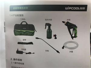 维朋低压空调清洗枪C2
