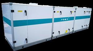 超卫型洁净空调机组