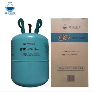 金冷R22制冷剂