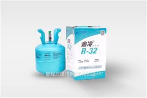 中化蓝天 金冷R32 净重3公斤