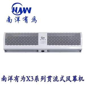 FM-1009X3-2贯流式风幕机系列