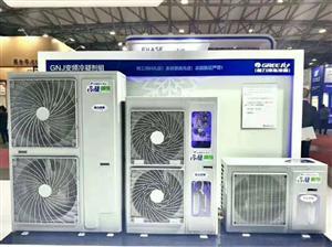 格力冷冻冷藏智能机组