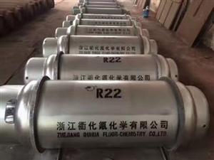 巨化R22tank散水