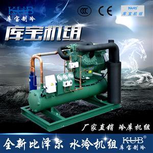 北京比泽尔5匹中温保鲜冷藏活塞水冷机组中低温-15℃上