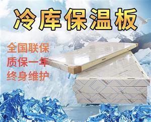 聚氨酯库板/聚苯乙烯库板