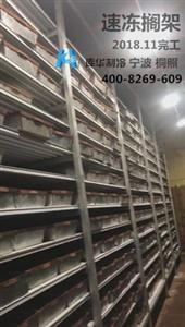 冷库设计安装厂家/案例丰富/库华可承接全国冷库工程项
