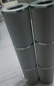 现货ZALX160*400-BZ1汽轮机滤芯