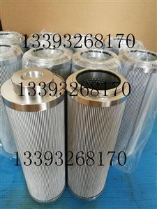 销售LY-10/10W40不锈钢液压滤芯