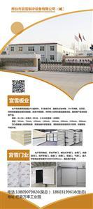 硬质聚氨酯(PU)阻燃B1、B2级夹芯材