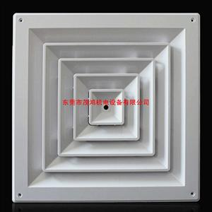 ABS方形散流器