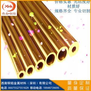 优质黄铜管 直铜管 水平盘铜管