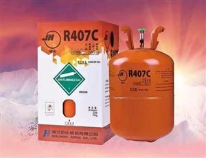 巨化R407C混合制冷剂