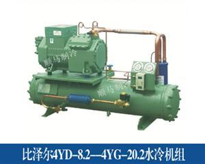 比泽尔4YD-8.2-4YD-20.2水冷机组