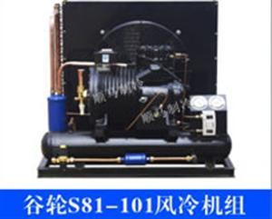 谷轮S81-101风冷机组