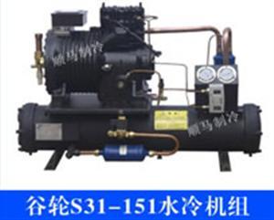 谷轮S31-151水冷机组