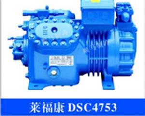 莱福康DSC4753