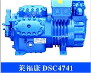 莱福康DSC4741