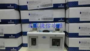 PS2-L7A全新原装原厂艾默生压力控制器
