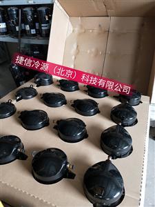 全新ZR125KCE-TFD-522谷轮10匹全封闭环保冷媒ZR系列压