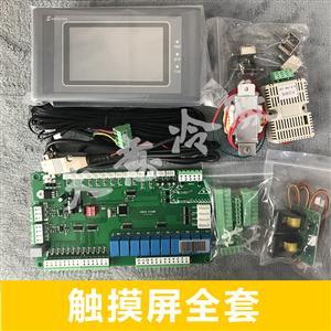 空气能热泵热水器通用控制板低温增焓双系统可联机