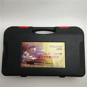 便携式氧焊工具