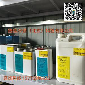 丹佛斯320SZ冷冻油丹佛斯SY系列压缩机专用油320SZ/1L/