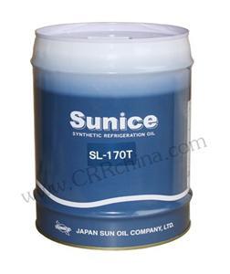 太阳SL-170T冷冻油