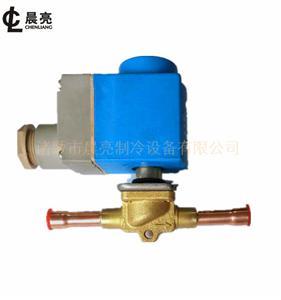 晨亮CVR6焊接电磁阀 规格3/8(10)和1/2(12)