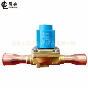晨亮CVR20焊接电磁阀 接口7/8(22)和9/8(28)