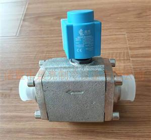晨亮CVR40活塞型铁法兰电磁阀 接口14/8 和18/8