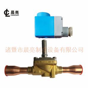 晨亮CVR15焊接电磁阀 规格5/8(16)和7/8(22)