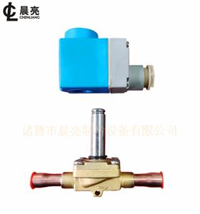 晨亮CVR10焊接电磁阀 规格1/2和5/8
