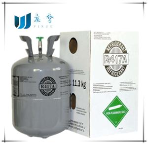 山西制冷剂R417a,新型环保冷媒可直接替代R22