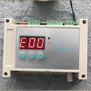 电子膨胀阀控制器驱动器鹭宫盾安空调电子膨胀阀线
