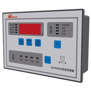 新亚洲NA1552 温度控制器 风冷式冷水机组控制器 220V