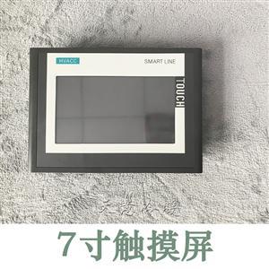 污水源热泵控制板机组控制器通用电脑板4压机4系统