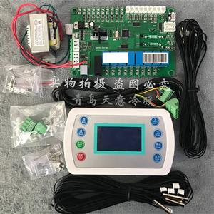 中央空调低温增焓空气能热泵水源热泵单压机