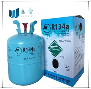 山西巨化制冷剂R134a,正品原装车用冷柜展示柜冷媒