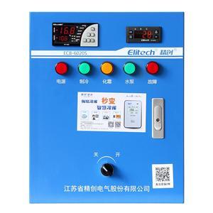 ECB-6020S冷库电控箱 制冷化霜风机水泵 带电流显示
