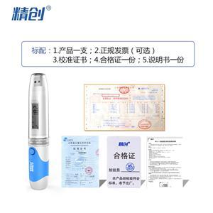 MSL-51疫苗冷链专用记录仪USB温湿度记录仪高精度