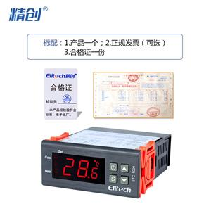 精创温控器stc-1000水族孵化海鲜机温度控制器开关